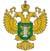 Федеральная служба по ветеринарному и фитосанитарному  надзору
